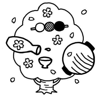 花見、桜の塗り絵 : 桜のぬりえ ... : 四月のカレンダー : カレンダー