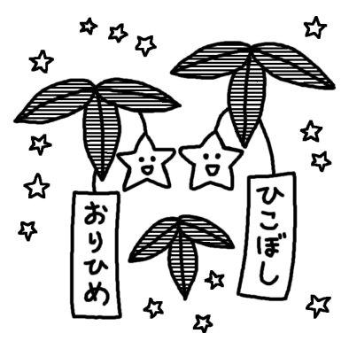 7月のイラスト/無料のフリー素材集【花鳥風月】