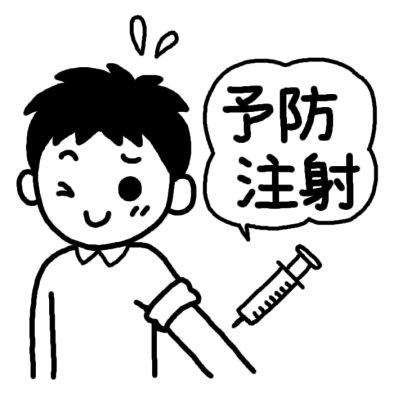 「インフルエンザ フリー素材」の画像検索結果