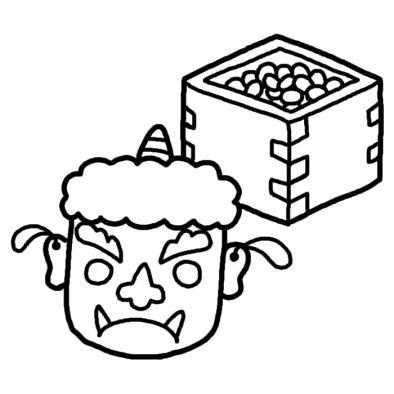 季節のぬりえ集【塗り絵】節分 ... : 鬼 お面 イラスト : イラスト