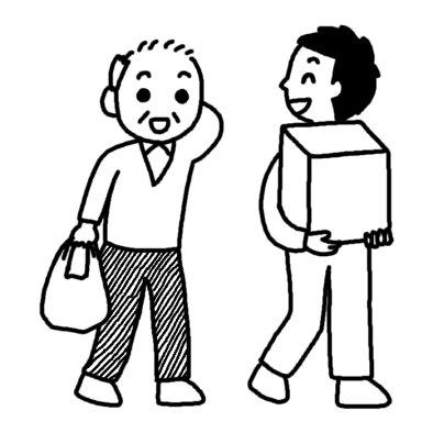 重い荷物1/介護・福祉(手助け)/人物/無料【白黒イラスト素材】 重い荷物1/介護・福祉(手助け