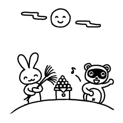 ウサギとタヌキ/お月見/秋の ... : 無料塗り絵秋 : 無料