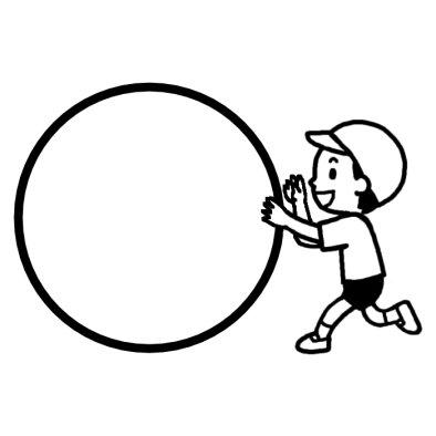運動会・体育祭のぬりえ ... : 簡単ぬりえ : すべての講義