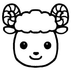 未(ひつじ)/十二支・干支1/ミニ ... : 干支 羊 イラスト : イラスト