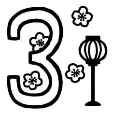タイトル1(3月)/カレンダー/ミニ ... : ミニカレンダー : カレンダー
